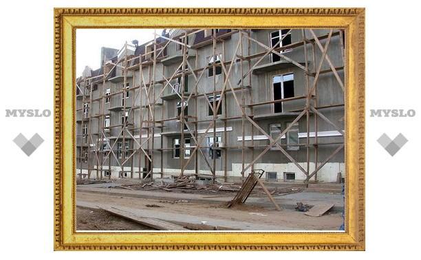 В Тульской области приостановили строительство таунхаусов