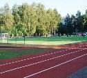 В Туле школьные стадионы приведут в порядок до 1 июля