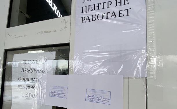 «Не все понимают язык штрафов»: руководитель Роспотребнадзора об ужесточении санкций для магазинов и кафе