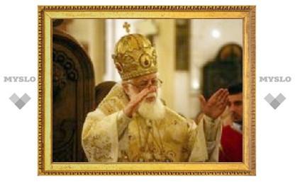 Патриарх Илия II призывает власти Грузии и России к диалогу