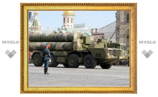 Южная Осетия выразила готовность разместить у себя С-300