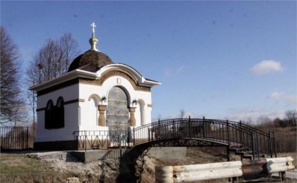 В Белёвском районе освятили часовню имени Александра Невского