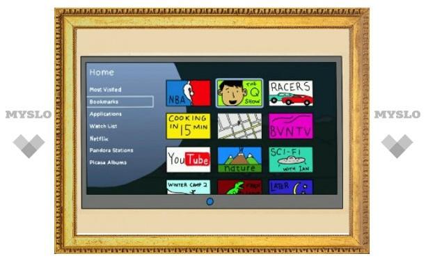 Google выведет телезрителей в интернет