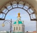 Тульская епархия объявила конкурс художественной фотографии