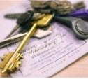 Депутаты хотят запретить прописывать в квартирах ближайших родственников