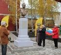 В Веневе открыли памятник Царю Освободителю Императору Всероссийскому Александру II