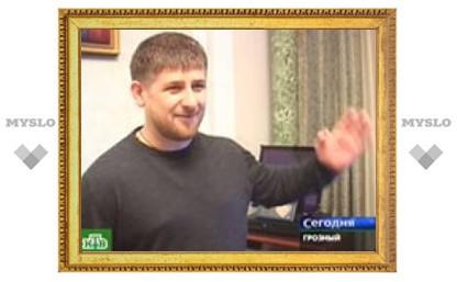 Первым получателем материнского капитала в Чечне стал Кадыров