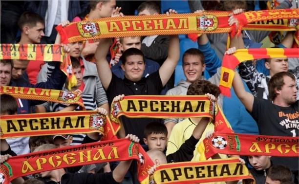 Билеты на футбол будут продавать по паспортам