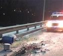 На трассе «Крым» водитель «семерки» сбил сразу трех человек