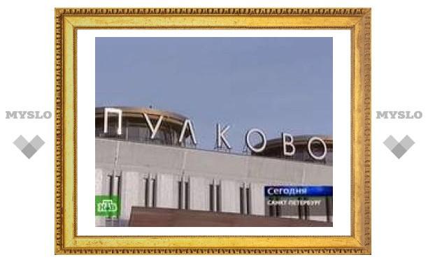 "Ил-86 совершил аварийную посадку в ""Пулково"""