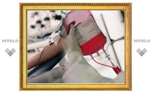 Жители России смогут сдавать кровь независимо от прописки