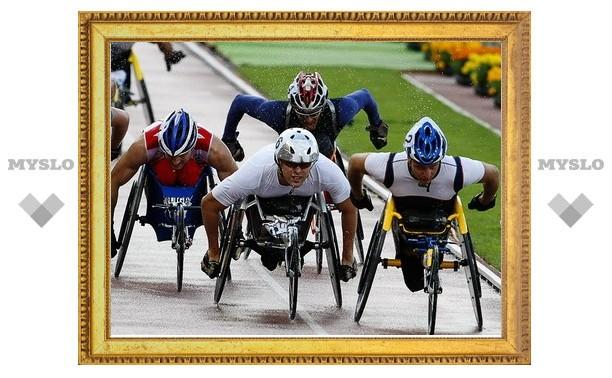 Тульские паралимпийцы взяли серебро спартакиады