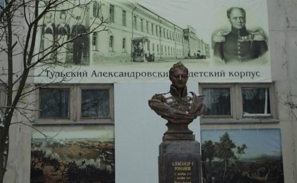Тульскому Александровскому кадетскому корпусу исполняется 214 лет