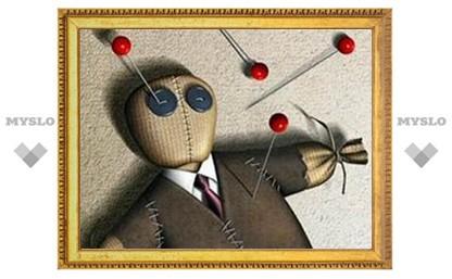 Жители Москвы смогут попробовать влиять на власть с помощью кукол Вуду