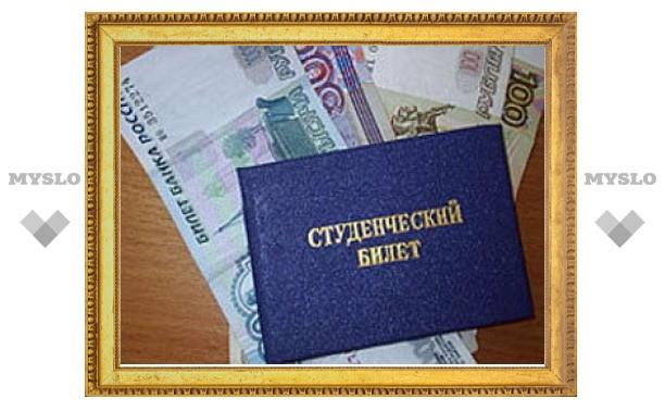 Двое студентов ТулГУ будут получать «губернаторскую» стипендию