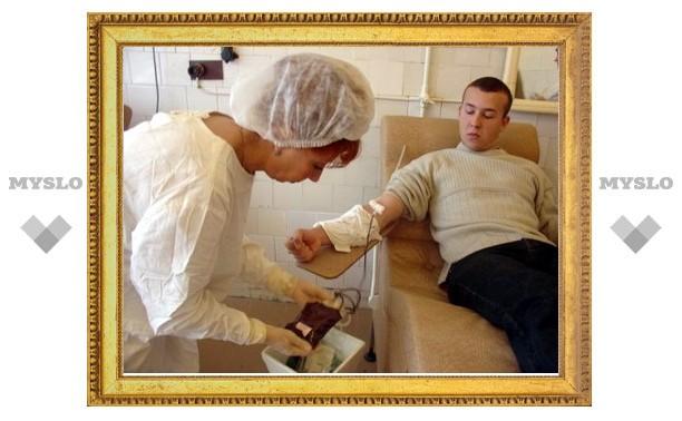 Туляков приглашают сдать кровь