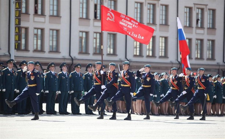 На площади Ленина прошёл Парад Победы