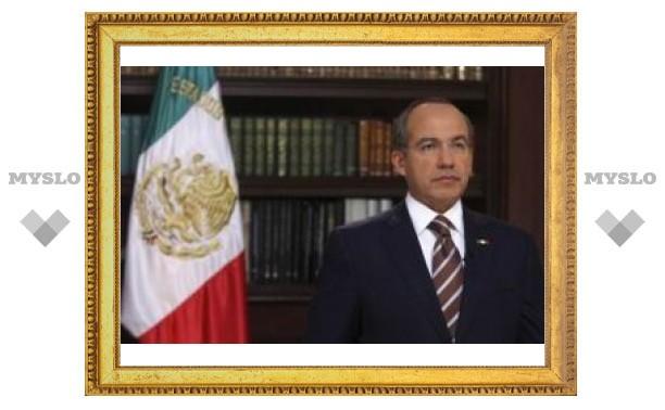 Наркокартель подослал убийцу к президенту Мексики