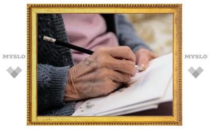 Больше всего обращений к властям поступило от пенсионеров