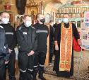 В Донском в исправительную колонию привезли православную фотовыставку