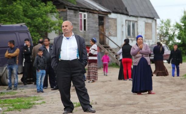Цыган из Плеханово заставят установить счетчики на коммунальные услуги