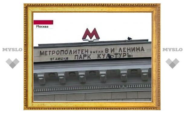 """Участники саммита """"Большой восьмерки"""" осудили теракты в московском метро"""