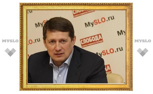 Евгений Авилов ждет от туляков сообщений о беспорядках