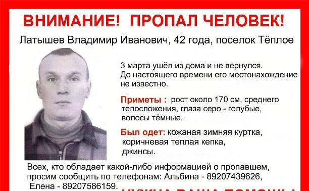 Туляков просят помочь в поиске пропавшего мужчины