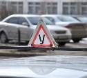На сайте ГИБДД появился перечень лицензированных тульских автошкол
