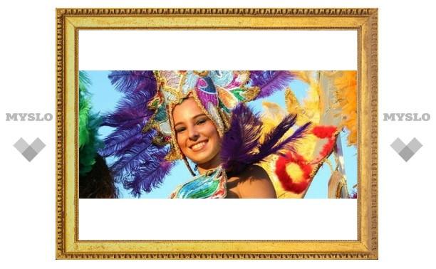 Туляки поедут на Бразильский карнавал