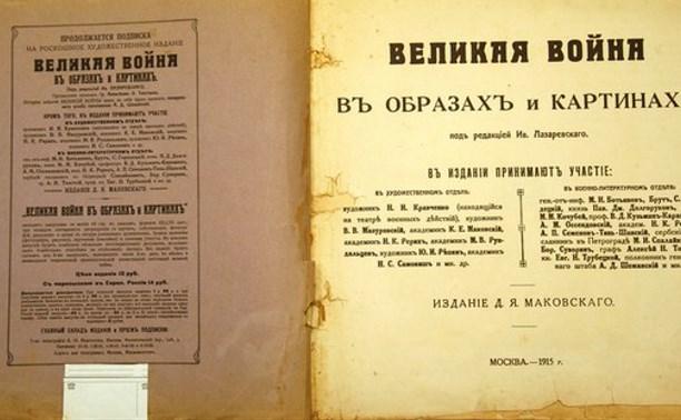 Тульский музей оружия пополнился редкой книгой