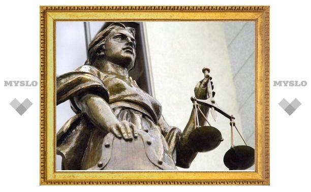 В Тульской области состоялся суд над начальником цеха, из-за которого погибла женщина