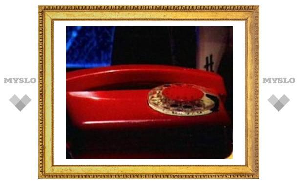 В Москве задержаны телефонные мошенники