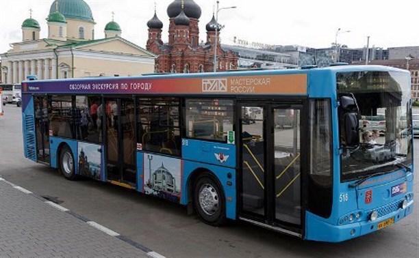 В декабре тульский экскурсионный автобус изменит маршрут