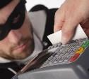 Туляки становятся жертвами мошенников на сайтах объявлений