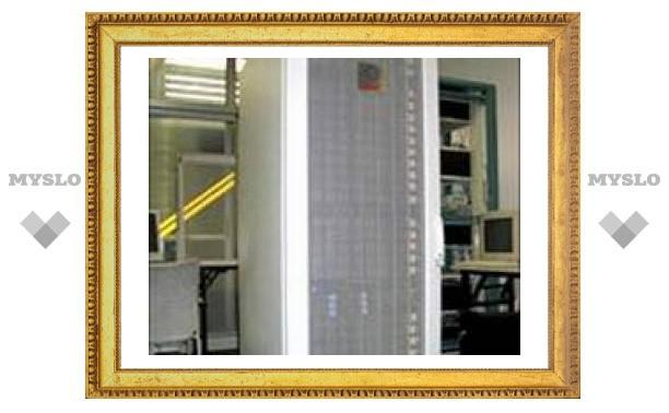 В Китае успешно запущен первый в стране суперкомпьютер