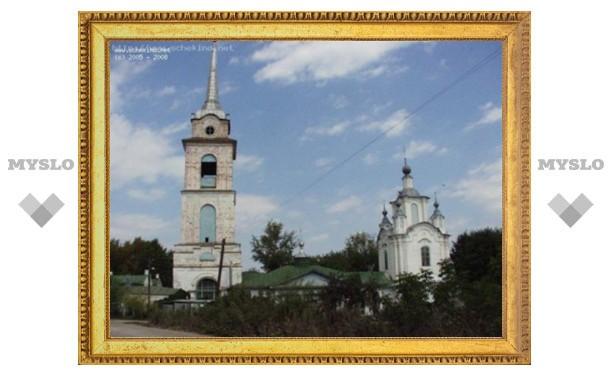 В Крапивне открывается новая экспозиция