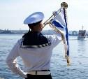 Туляков приглашают на празднование Дня ВМФ в Центральном парке