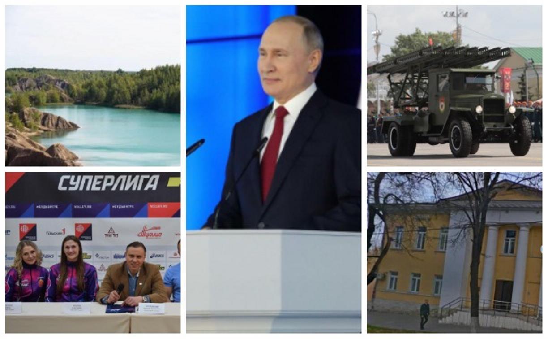 Топ-5 событий недели: Послание Путина, дорога на Марс и возвращение в сборную России
