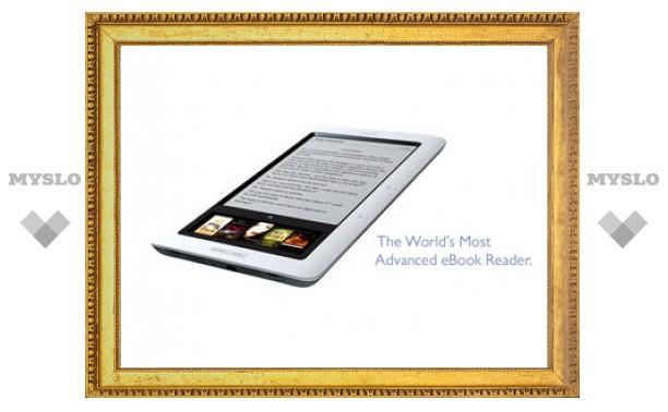Читалку электронных книг Nook полностью распродали до выхода