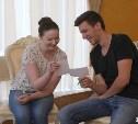 Психологи проведут консультации для семейных пар в честь Дня семьи, любви и верности