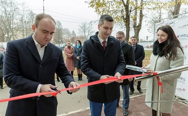 В Туле открылось второе отделение МФЦ для бизнеса