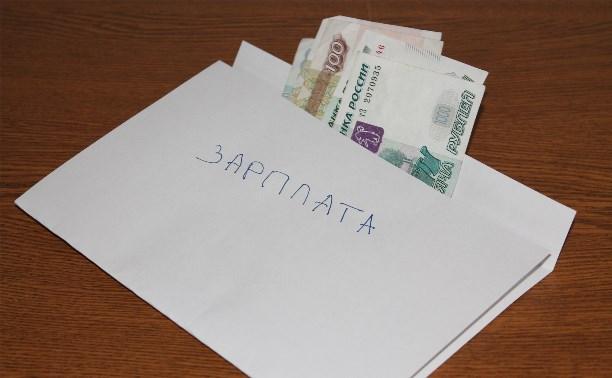 Директоров, выдающих зарплату в конвертах, предложили сажать на 3 года