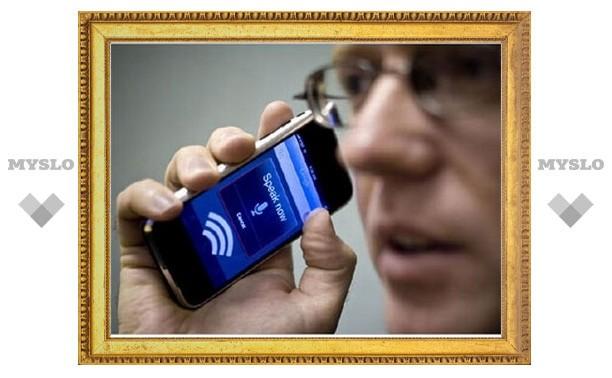 Власти США потребовали от Google Voice объяснить причины блокировки звонков