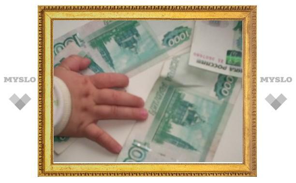 Туляк задолжал алименты на 500 тысяч рублей