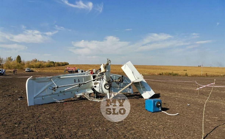 По факту крушения самолета в Тульской области возбуждено уголовное дело