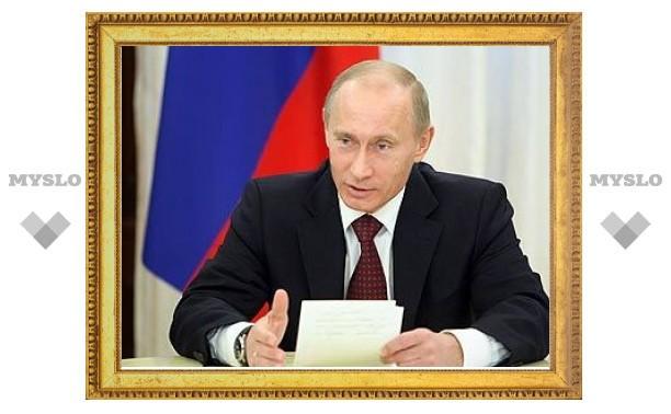 Путин объявил о постепенной отмене антикризисных пошлин