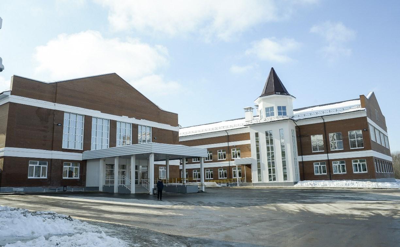 В Туле откроется школа «Поколение будущего»