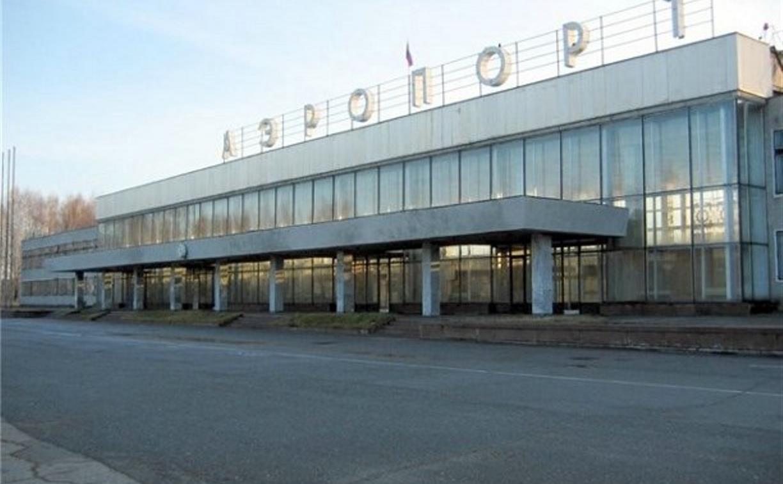В Туле предложили восстановить аэропорт