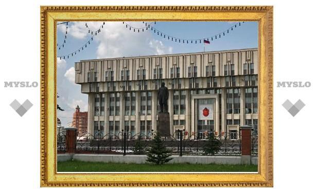 Уволенным из администрации чиновникам дадут компенсацию